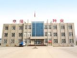 新疆高产棉花种子 新疆优质棉花种子 守信种业新陆中66