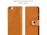 磨砂真皮皮套 苹果索尼三星LG高档复古钱包 头层牛皮手机壳保护套