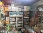 和平北市一街 旺铺超市奶站便利店出兑转让