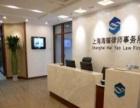 上海闵行古美律师事务所 顾戴路吴中路虹梅路诉讼律师