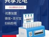 谈谈全球国内国外共享充电宝贴牌代工生产工厂与系统解决方案