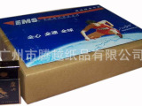 广州纸箱厂家专业加工定做 纸类包装 美牛纸箱 包装箱