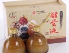 醋蛋液 提高免疫力厂家直销批发