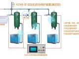 广众科技打造一站式的KzB一111型空压机储气罐服务产品及理