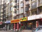 天津商务港免费推荐---饭店转让
