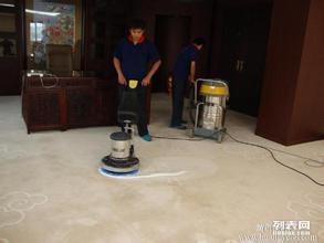 富阳保洁 地毯清洗 沙发清洗63316191