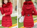 冬季新款韩版大毛领修身加厚双排扣中长款羽绒服女