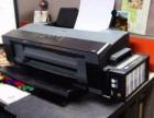 南宁激光打印机加碳粉