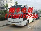 从北京到尤溪县汽车时刻表%17768192956