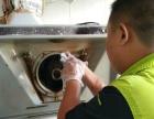 宜佳洁专业家电清洗,一直在努力从未被超越,诚招加盟