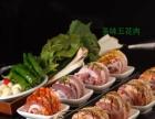 韩国料理培训|韩国烤肉培训|韩式烤肉培训|厨师