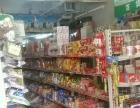 招超市长期送货员