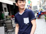 新款V领男式短袖t恤 韩版修身男士纯色T恤 地摊货源打底衫清仓