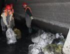 龍泉驛管道疏通.清理污水溝,市政管道清淤,高壓清洗排污管道