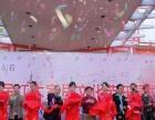 镇江活动策划、开业典礼、设备租赁