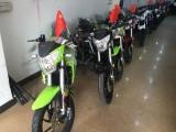 免费改装 全新跑车 全新摩托车 全新二手摩托车