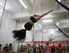 德宏钢管舞 爵士舞 酒吧领舞 专业培训 包考证