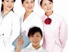 贵州卫生学校 空腔医学专业招生