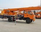 厂家直销8吨吊车10吨吊车12吨吊车16吨吊车支持分期高配置