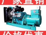 河南郑州销售发电机 发电机组 500kw通柴柴油发电机组