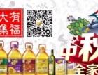 中粮集团福临门系列食用油,白酒,橄榄油。