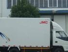 私人小货车承接中短途搬家业务