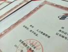 张家港自学考试怎么报名 自考本科多久能毕业