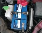 联电,补胎,汽车救援修理