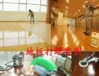 荐装修保洁、地毯清洗、家庭保洁、玻璃、日常保