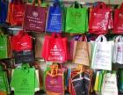 环保袋 袋子 无纺布袋定制 款式多 价格低送货上门