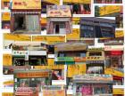 聚邦古方扬州市仪征市有什么好的创业项目