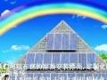 西安晒阳新能源科技有限公司加盟 工程机械