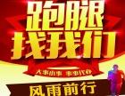 深圳本地代办事跑腿服务代排队代送代取标书 诚信可靠代