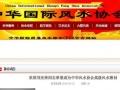 刘光荣风水顾问 起名择日 殡葬服务