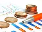 全面预算培训 北国会2019全面预算管理体系建设与优化研修班