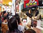 加盟吉先生韩式炸鸡,一家美味又美胃的店!