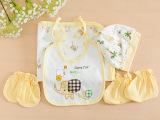厂家批发 新生儿礼盒 优贝婴 婴儿用品套装 全棉宝宝7件套