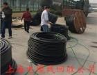 丽水闲置电缆线回收公司