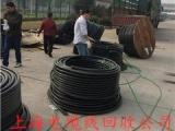 合肥回收电线电缆公司,合肥废旧电缆线拆除回收,电缆回收价格