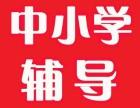 北京五年级语数英辅导班,补习小学英语费用