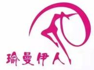 广州瑜伽空中瑜伽普拉提孕产瑜伽芭蕾形体肚皮舞爵士舞教练培训