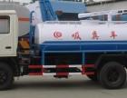 武汉清理化粪池东西湖抽粪高压清洗抽污水抽污泥车子公司