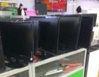 二手电脑低价处理
