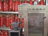 哈尔滨红肠烟熏炉,红肠烟熏炉多少钱