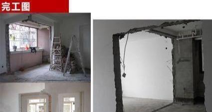 专业砸墙,拆除,起地面,旧房翻新,工装拆除