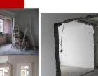 专业拆除,砸墙,起地面,开线槽,倒垃圾