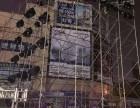 广州好境公司开业活动庆典优惠来袭覆盖广州