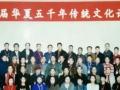 陕西乾德堂文化传播有限公司(易经类风水学)