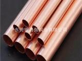 厂家直销耐磨磷青铜管 C5191磷铜管 规格齐全
