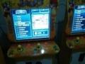 月光宝盒3 加强版 450合一 街机游戏机